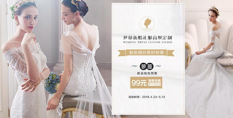 《新品特惠》99元预售享千元大礼包