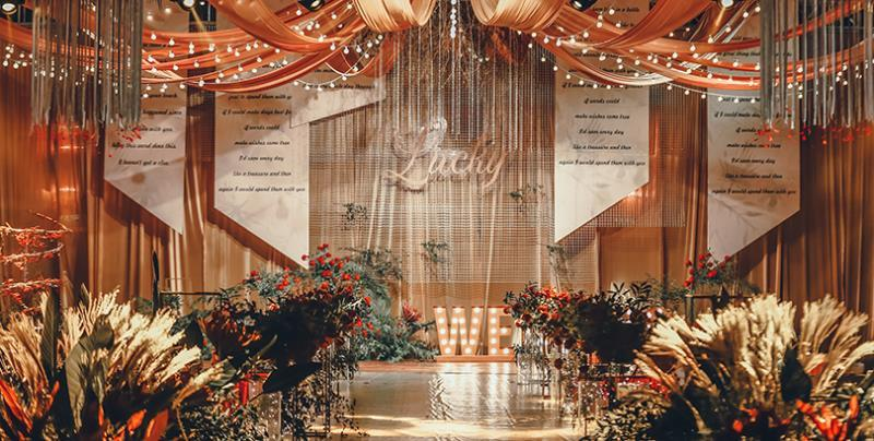 焦糖色婚礼策划