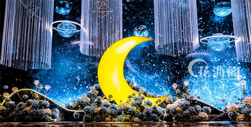 蓝色星空——花海阁
