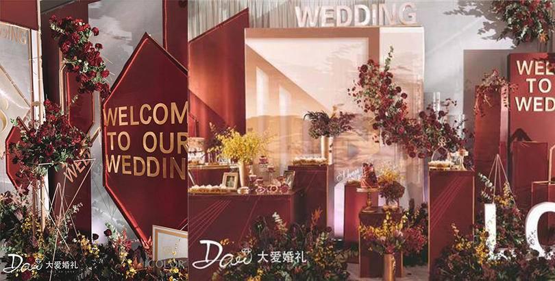大爱婚礼——琉璃红之谜