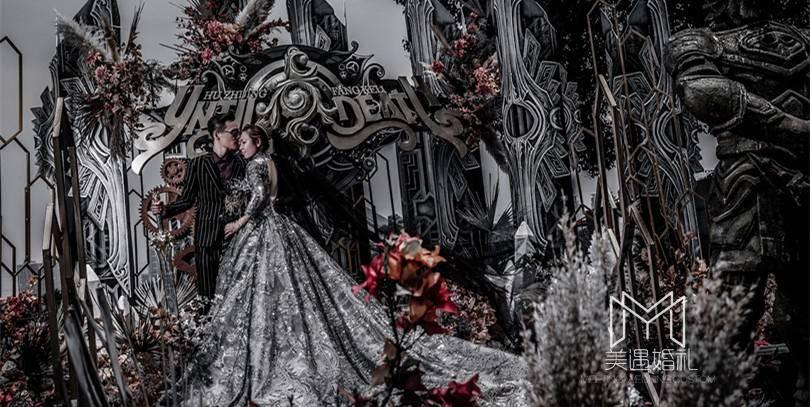 暗黑系权游主题婚礼